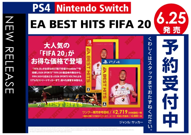 PS4/Nintedo Switch EA BEST HITS FIFA 20