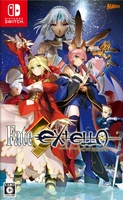 Fate/EXTELLA 通常版