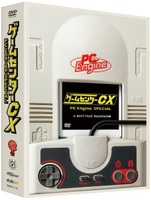 [DVD]ゲームセンターCX PC Engine SPECIAL