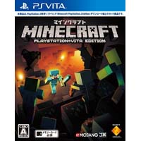 Minecraft:PlayStation Vita Edition