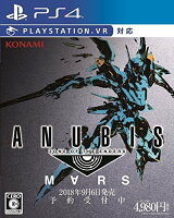 NUBIS ZONE OF THE ENDERS :M∀RS