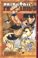 FAIRY TAIL [61]