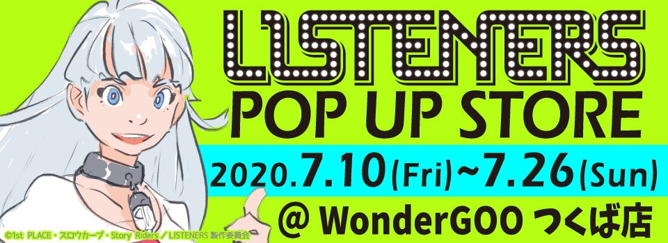LISTENERS POP UP STORE